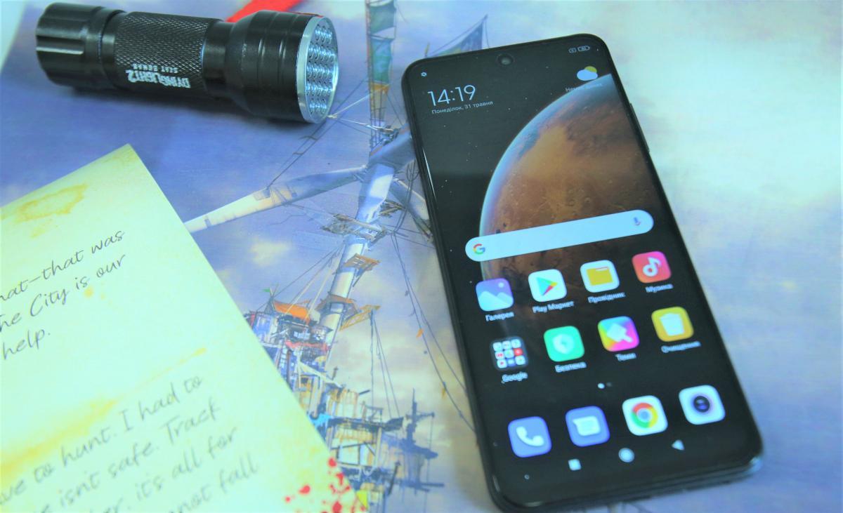 Xiaomi Note 10 5G /фото УНИАН
