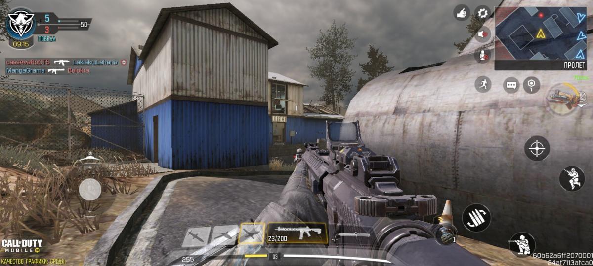 Так выглядит Call of Duty Mobile наXiaomiRedmiNote 10 5G /скриншот