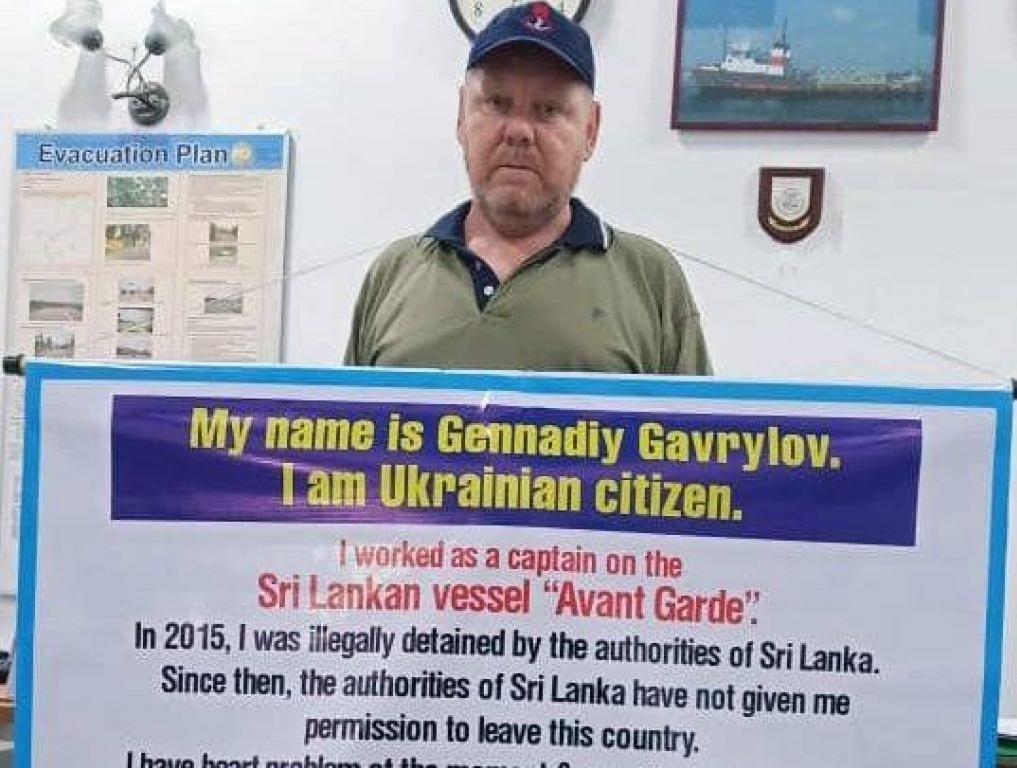 Украинского моряка незаконно удерживали на Шри-Ланке \ фото mtwtu.org.ua