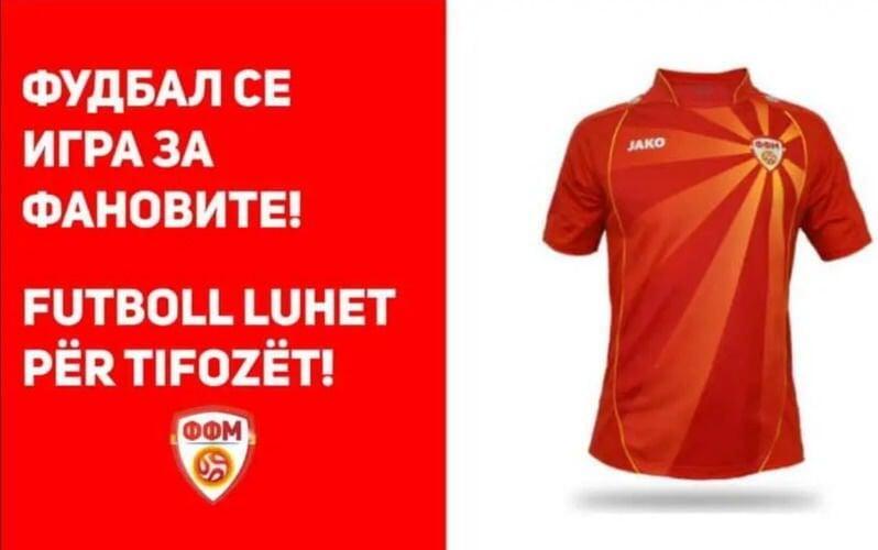facebook.com/footballfederationofmacedonia