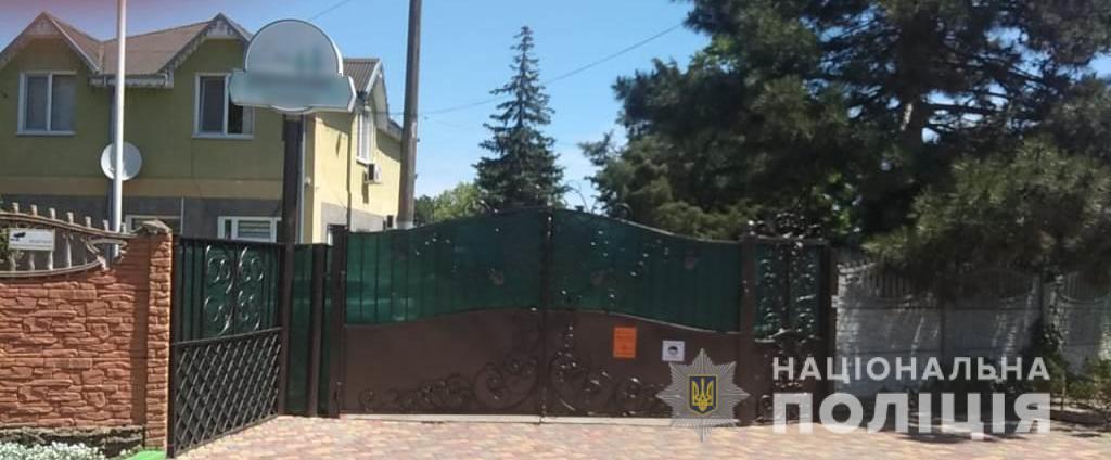 На Одещині отруїлися діти / фото od.npu.gov.ua