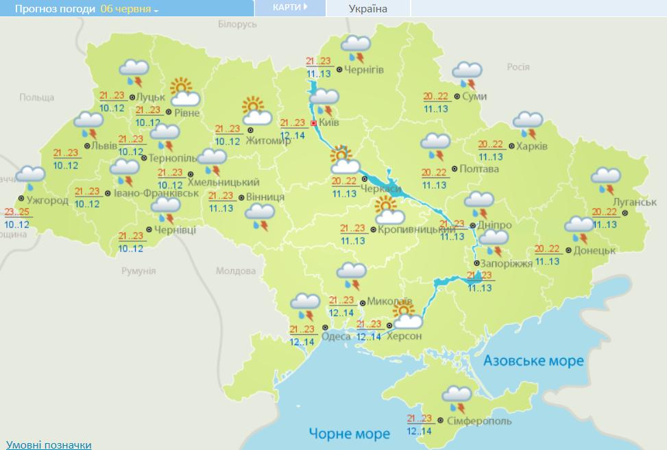 Погода в Украине 6 июня / фото meteo.gov.ua
