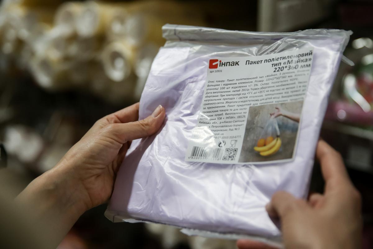 Щороку кожен українець використовує близько 500 поліетиленових пакетів/ УНІАН
