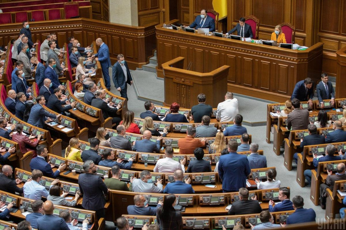 Авторами законопроекту є кілька нардепів / фото УНІАН, Олександр Кузьмін