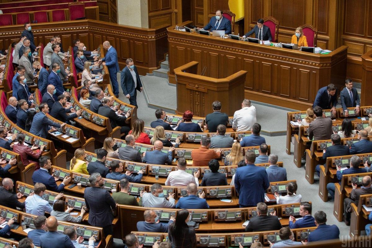 Депутатам кололи вакцину Pfizer / фото УНИАН, Александр Кузьмин