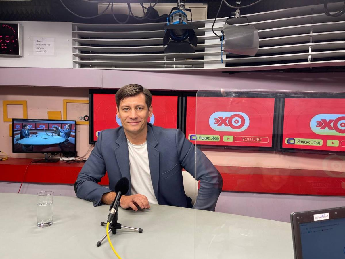 По словам Пескова, у Путина не следят за делом Гудкова и его отъездом / фото facebook.com/dgudkov