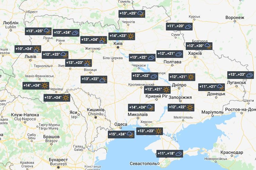 Погода в Украине 7 июня / фото УНИАН