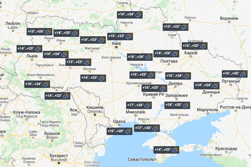 Погода в Украине 12 июня / фото УНИАН