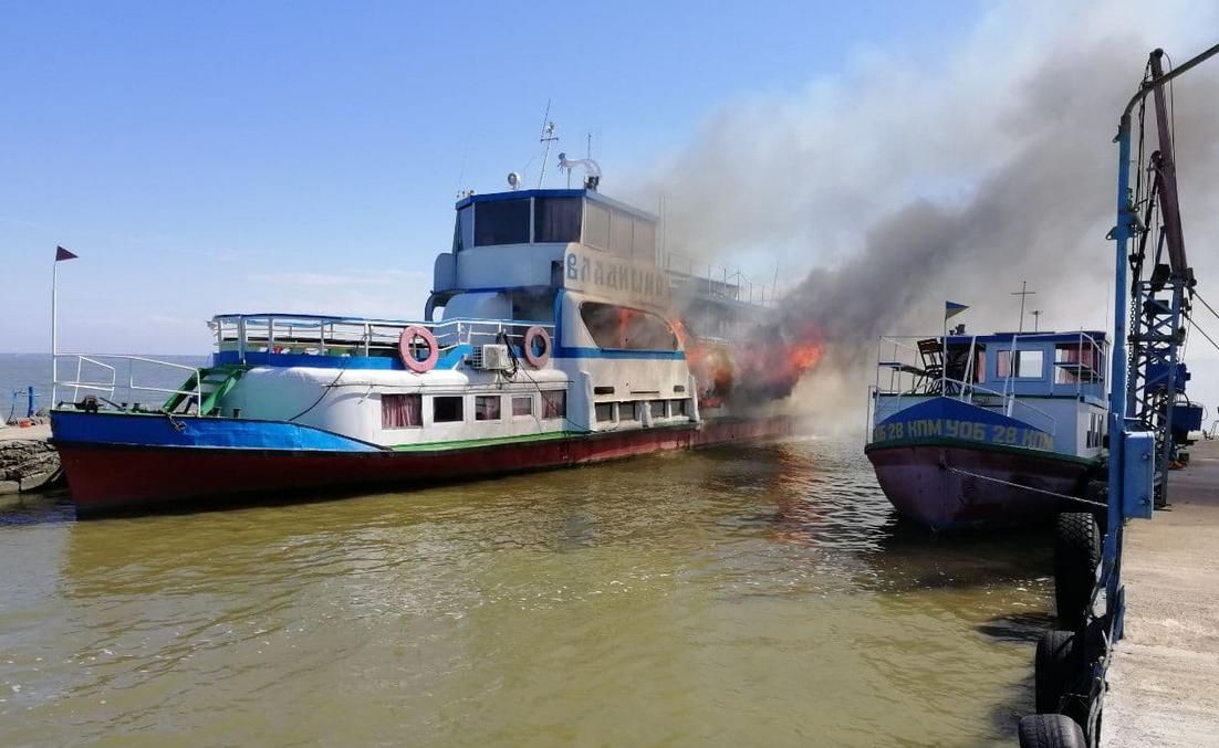 В результате пожара пострадал человек \ фото dsns.gov.ua