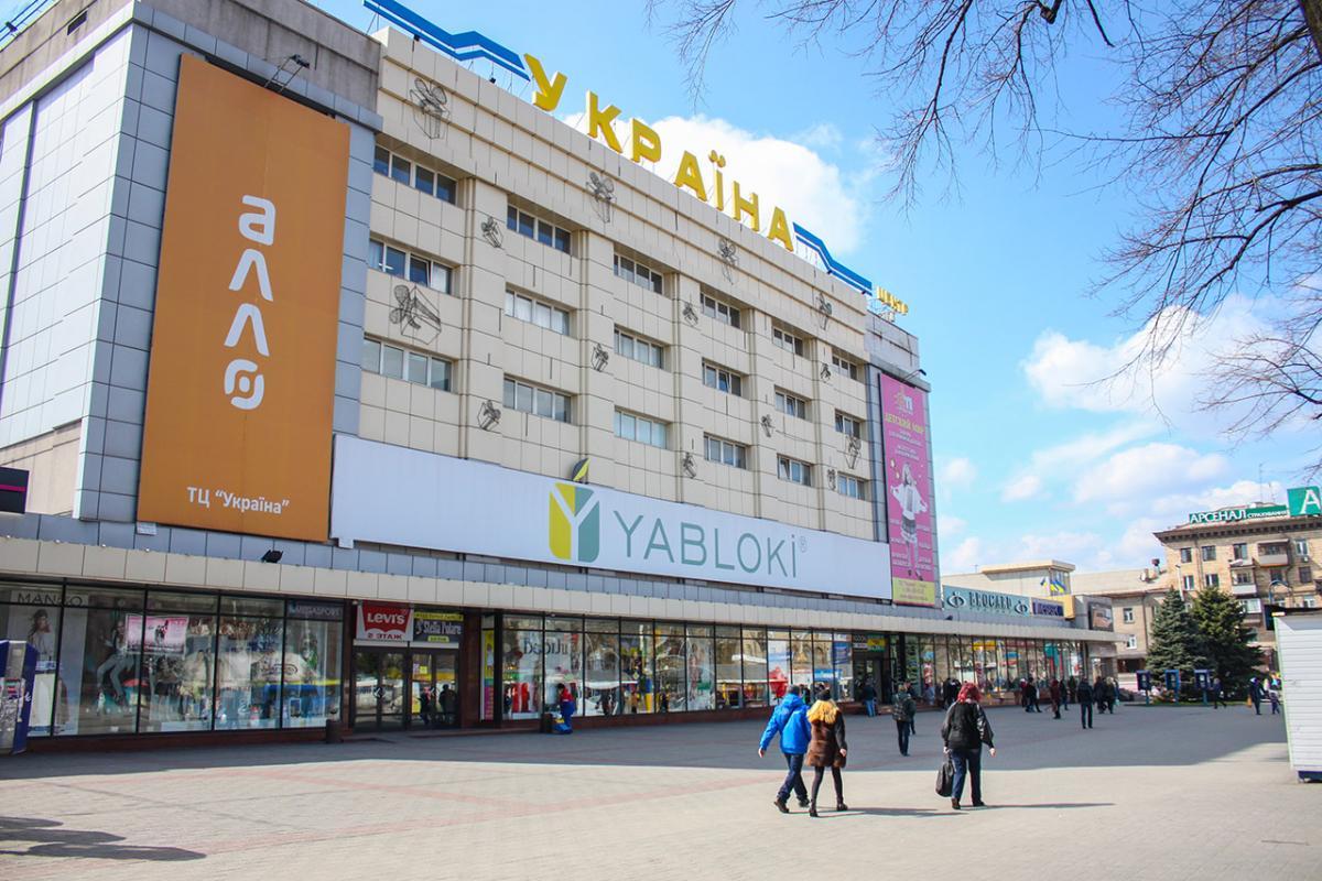 """У Запоріжжі чоловік """"замінував"""" торговий центр і вимагав мільйон доларів та вертоліт / фото ukraina.zp.ua"""