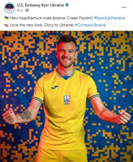 Screenshot fromfacebook.com/usdos.ukraine