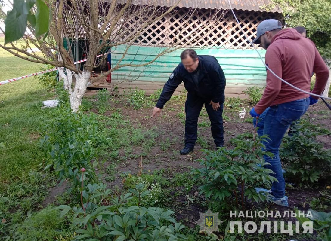 Правоохранители разыскивают стрелка / фото Нацполиции