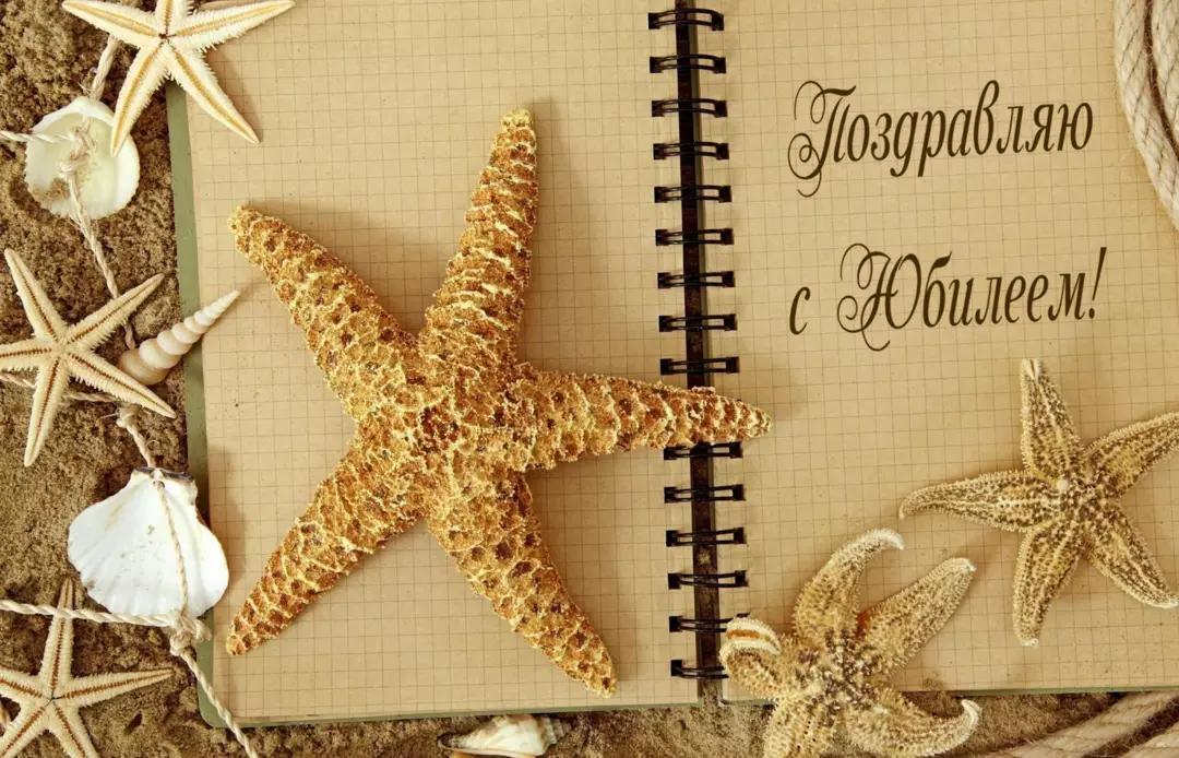 С юбилеем открытки / фото bipbap.ru