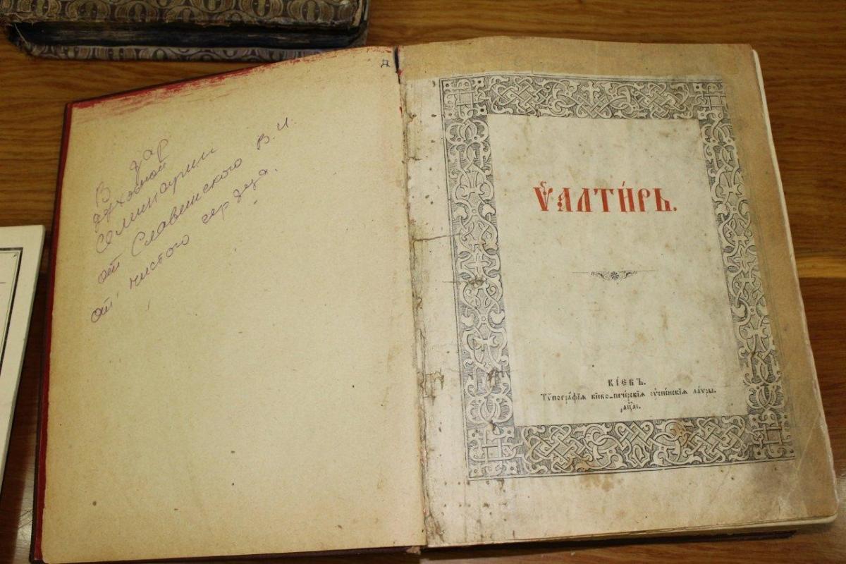 На Закарпатье у иностранца нашли 13 древних книг / фото dpsu.gov.ua