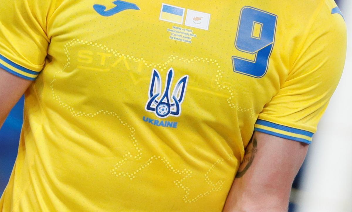 Сборная Украины уже сыграла в новой форме против Кипра / фото REUTERS