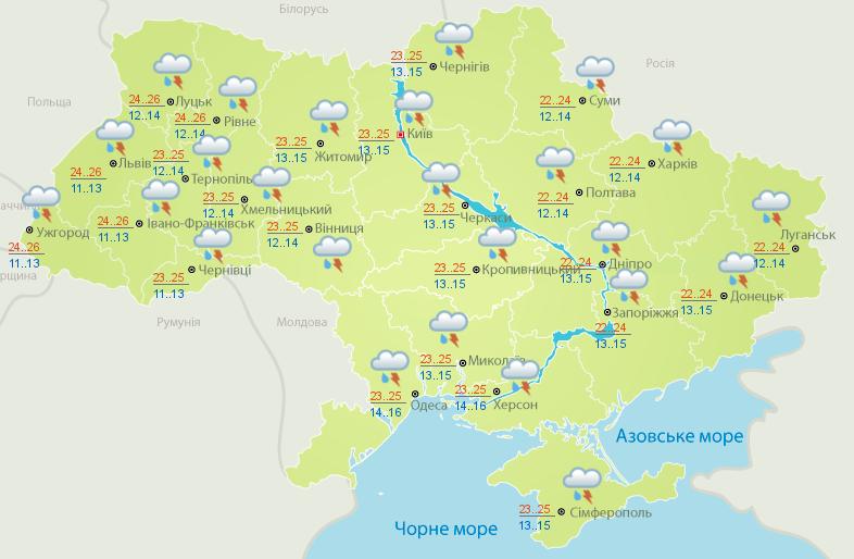 Погода в Украине 9 июня / фото Укргидрометцентр