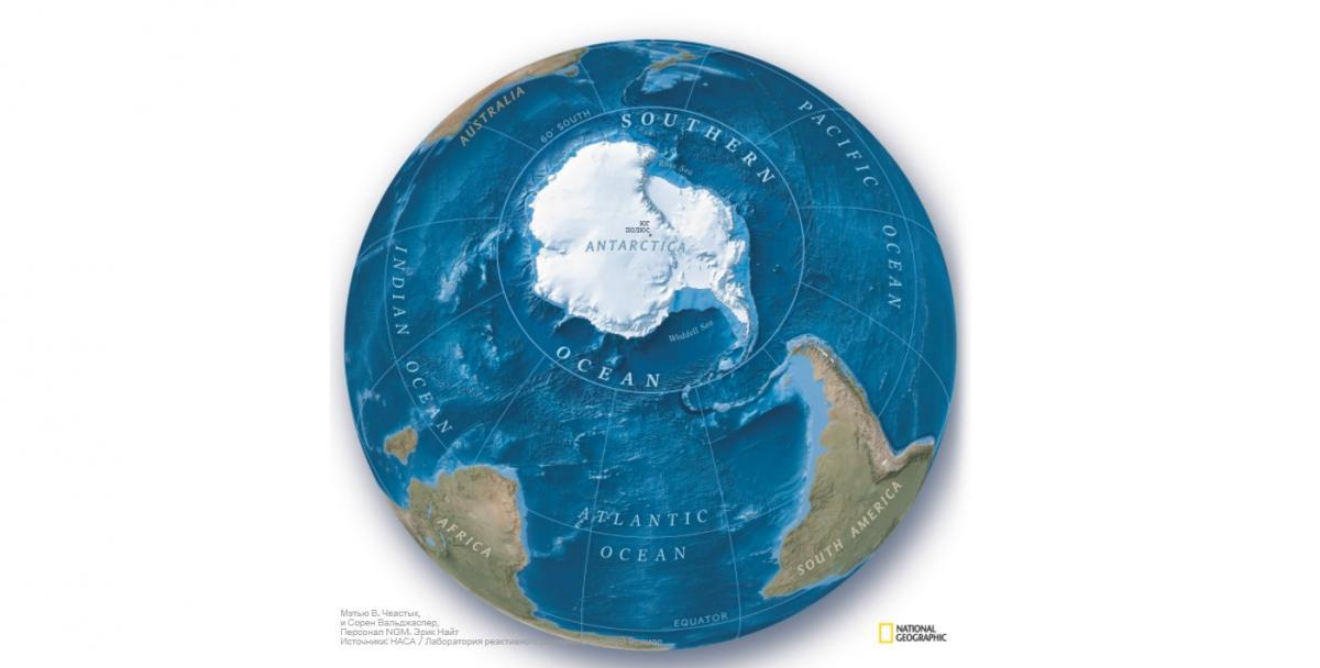 До Південного океану відноситься велика частина вод, що оточують Антарктиду / фото National Geographic