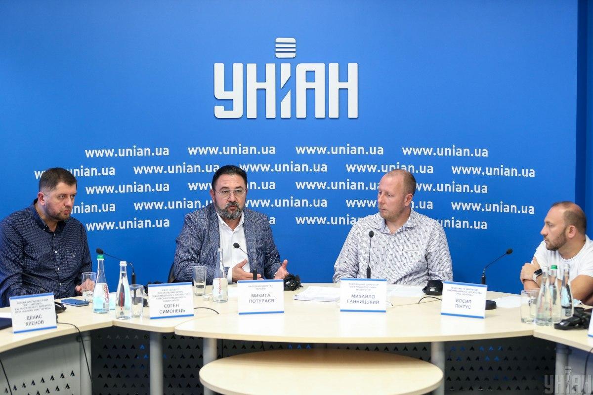 Эксперты раскритиковали законопроект №4212 / фото УНИАН