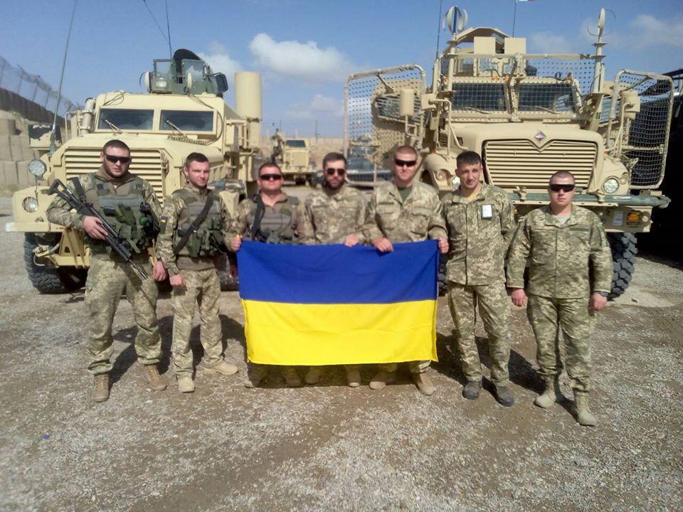 Украинские военные покинули Афганистан \ фото Генштаб ВСУ