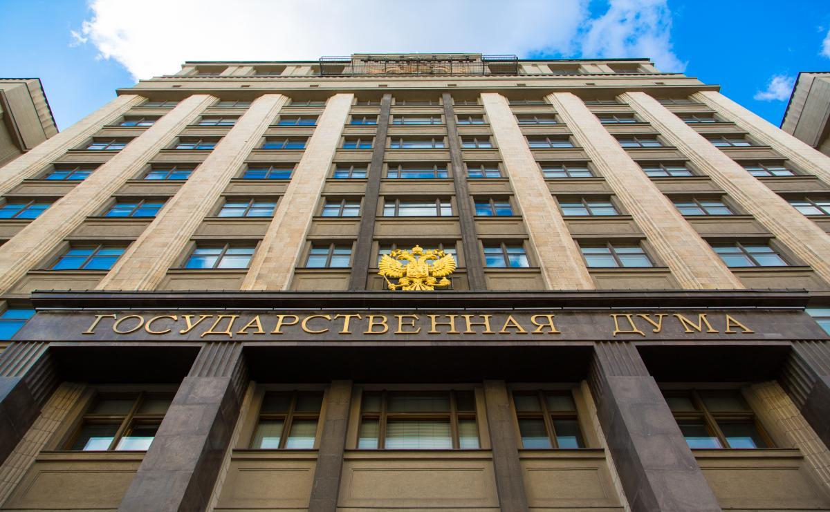В Госдуме и Кремле отреагировали на слова Зеленского / фото ua.depositphotos.com