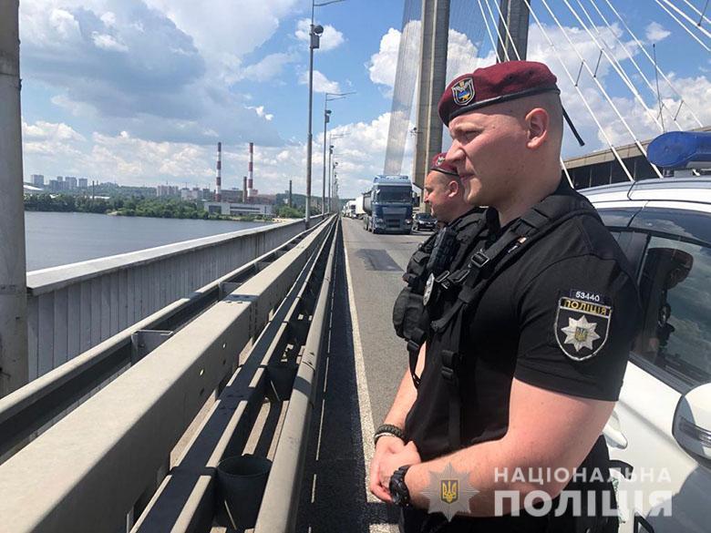 Два инцидента произошли вчера / фото полиция Киева