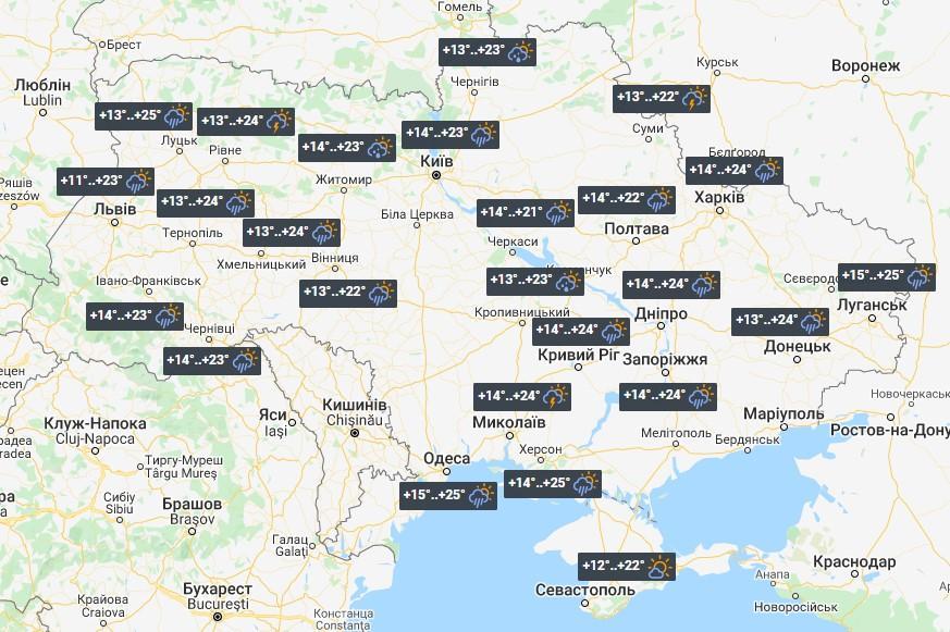 Погода в Украине 11 июня / фото УНИАН