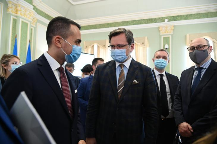 Фото: МИД Украины
