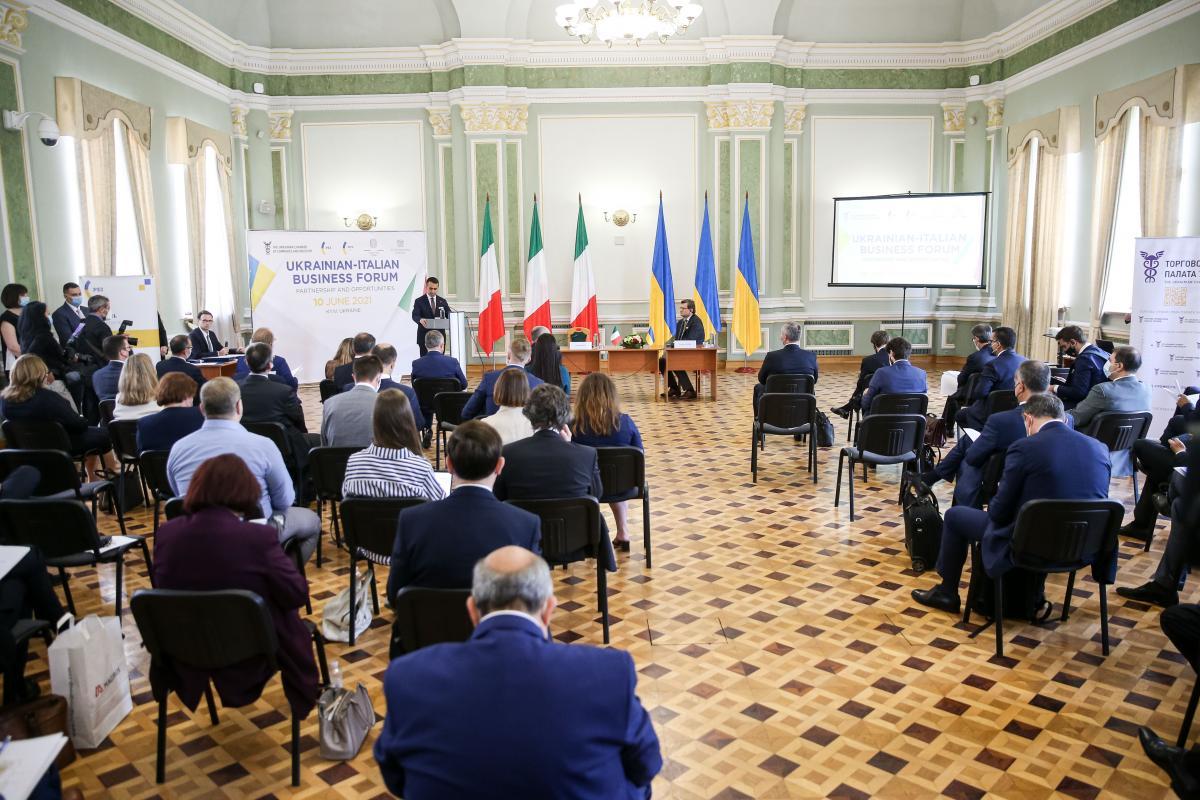 Українсько-італійський бізнес-форум