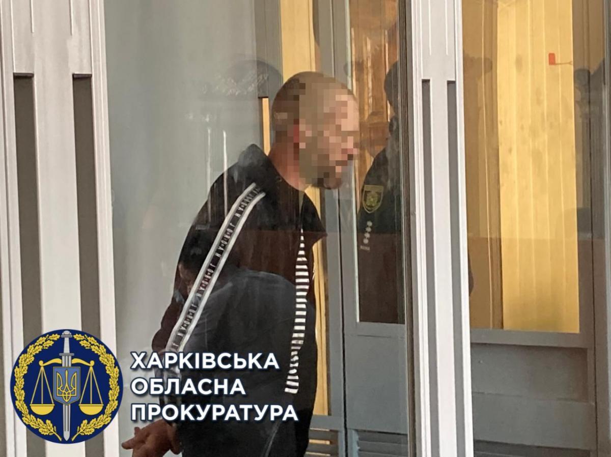 В результаті вибуху постраждали п'ятеро людей / фото Харківська обласна прокуратура