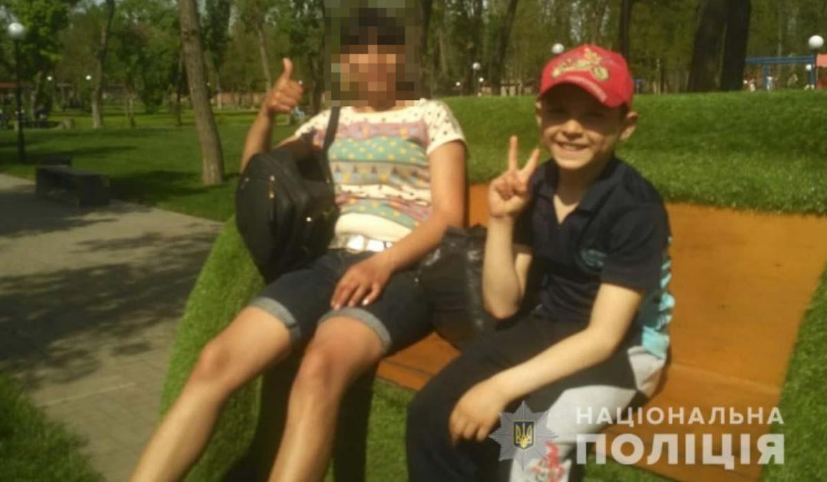 Про зникнення хлопчика мати повідомила в поліцію через 4 дні / фото Нацполіція