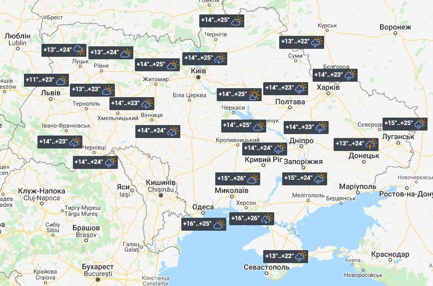 Погода в Украине сегодня, 12 июня / фото УНИАН