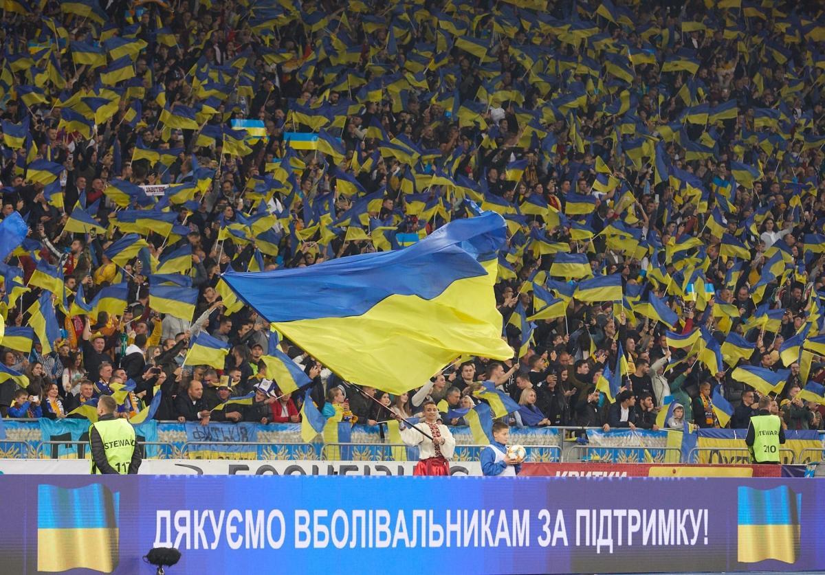 Болельщики сборной Украины/ фото УАФ
