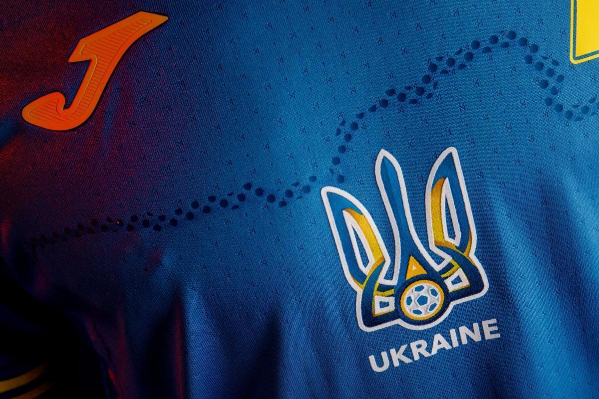 Форма збірної України / фото facebook.com/andriy.pavelko