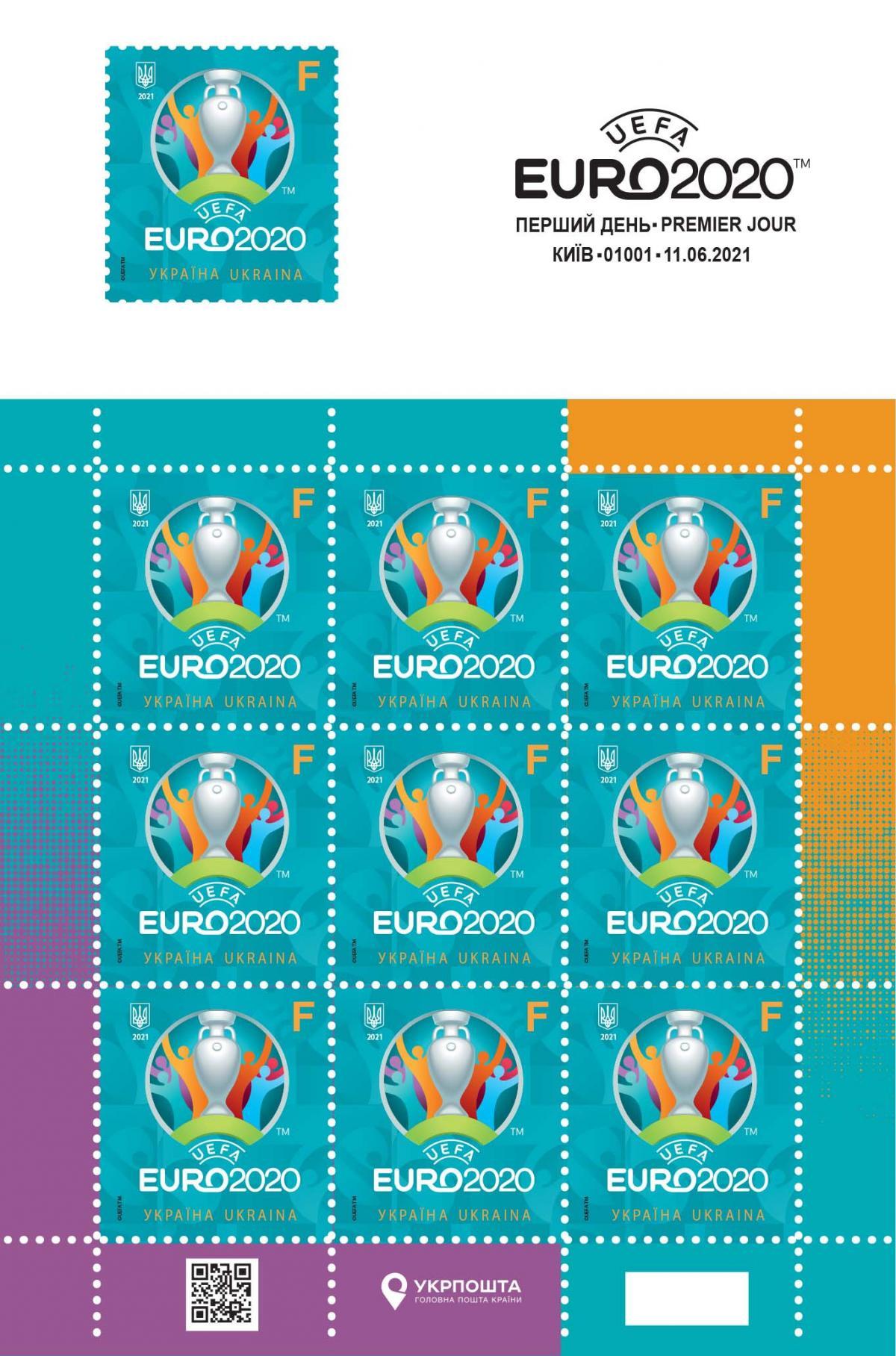 Укрпошта випустила марку, присвячену Чемпіонату Європи з футболу \ фото ukrposhta.ua