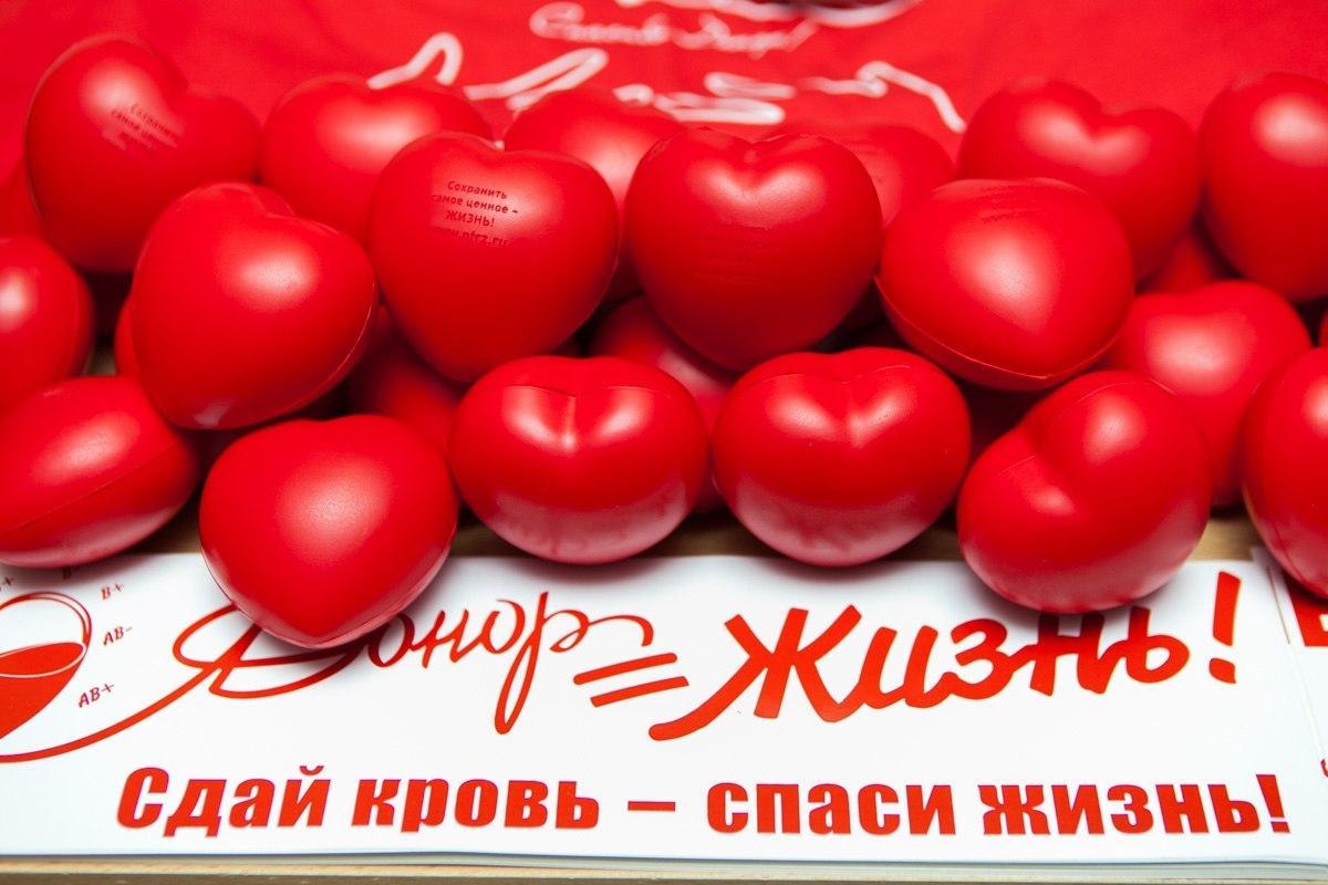 День донора 2021 / фото bipbap.ru