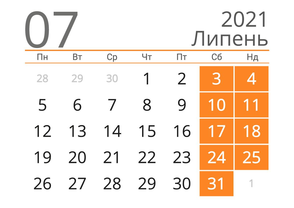 Календарь выходных на июль 2021 / фото kalendari.co.ua