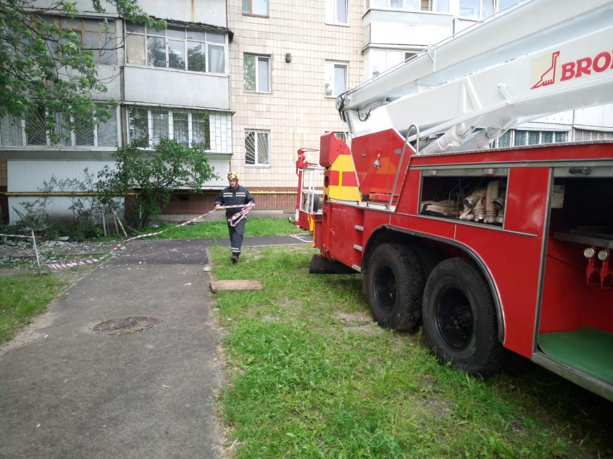 фото Київрада