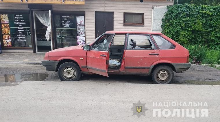 Под Запорожьем в руке мужчины взорвалась граната / фото пресс-служба полиции Запорожской области