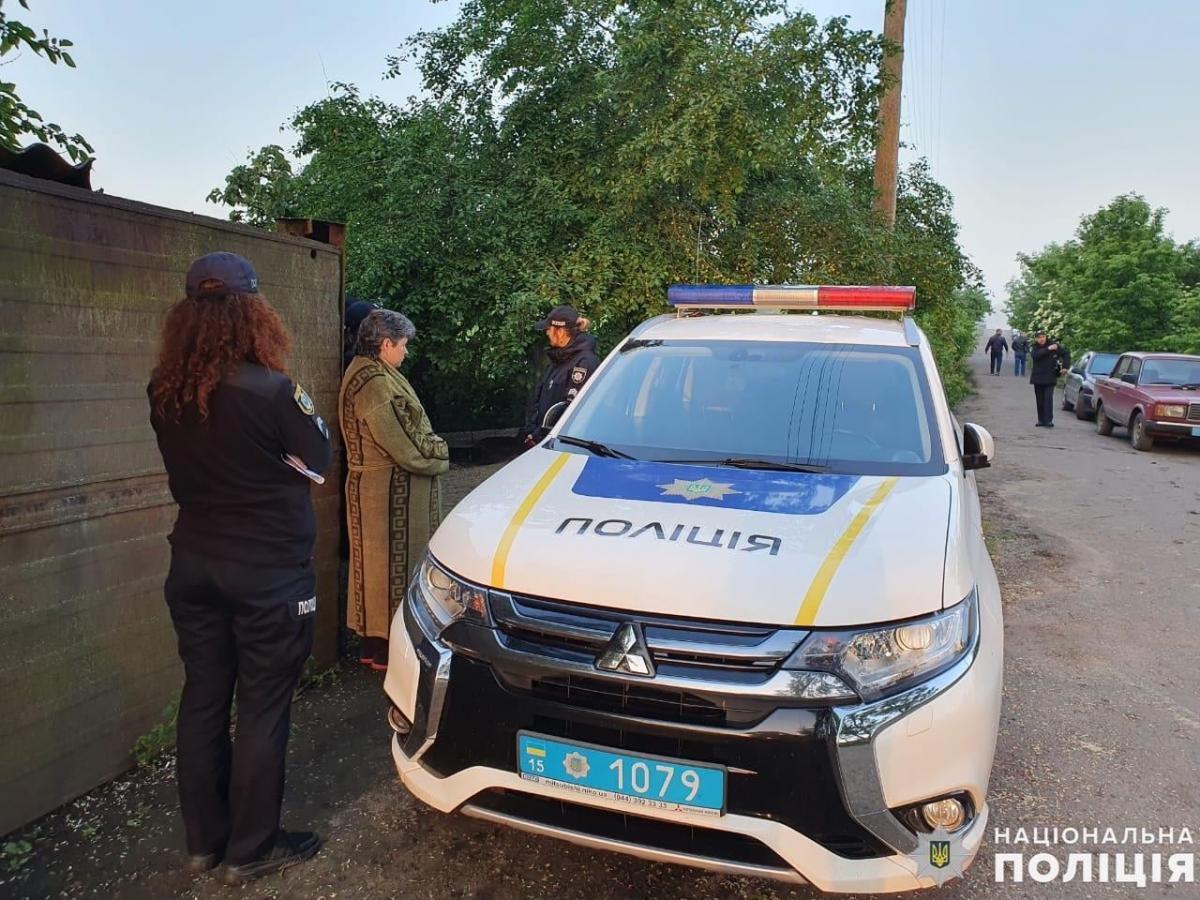 facebook.com/UA.National.Police.Nikolaev