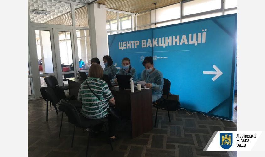 Во Львове планируют открыть еще несколько центров вакцинации / фото ЛГС
