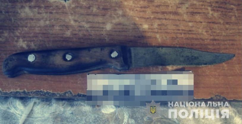 Отец подрезал сына / фото kv.npu.gov.ua