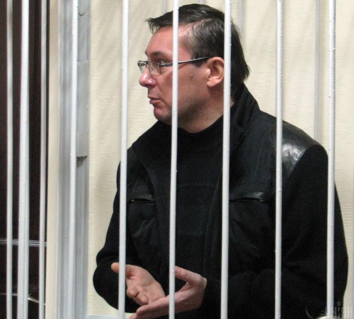 Юрія Луценка посадять на чотири роки / фото УНІАН, Віталій Кохан