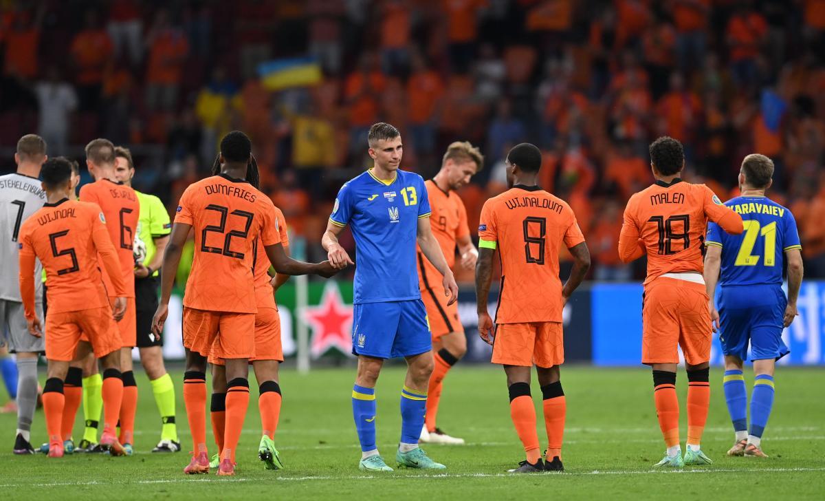 Нидерланды - Украина / фото REUTERS