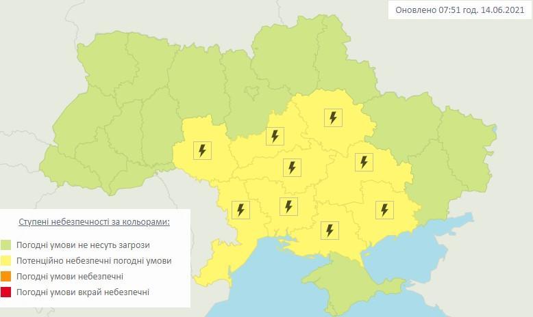 скриншот meteo.gov.ua