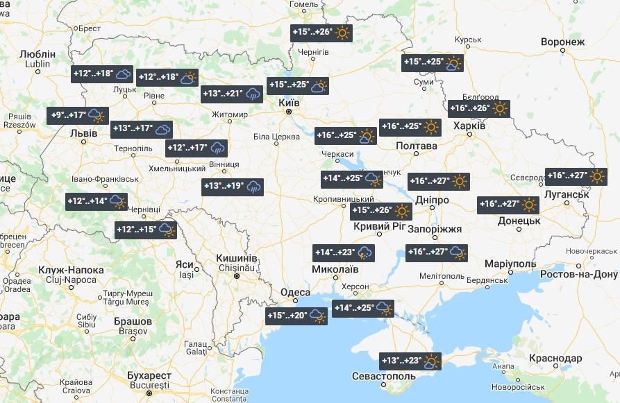 Погода в Україні 14 червня / фото УНІАН