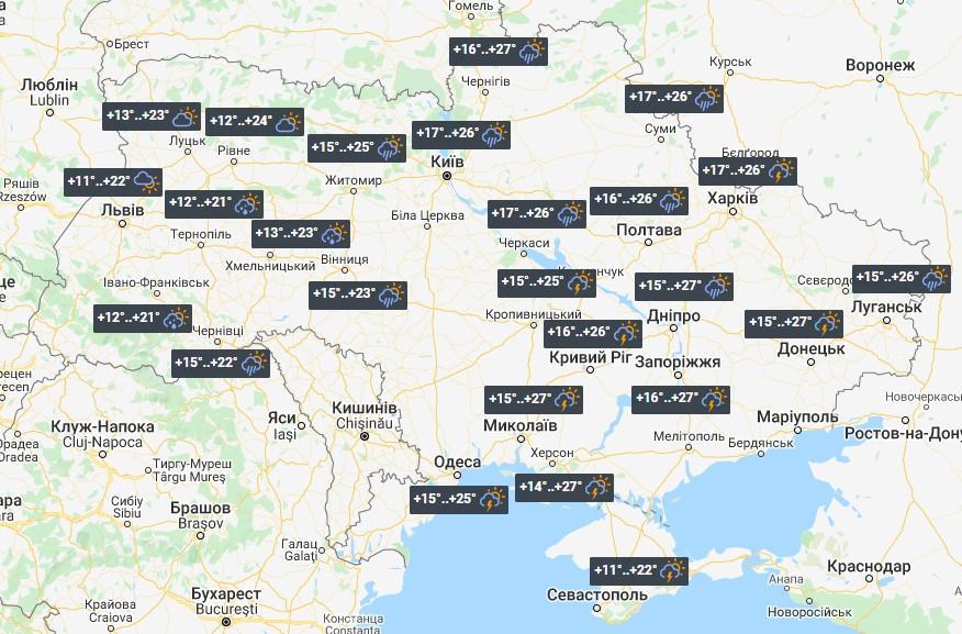 Погода в Україні 15 червня / фото УНІАН