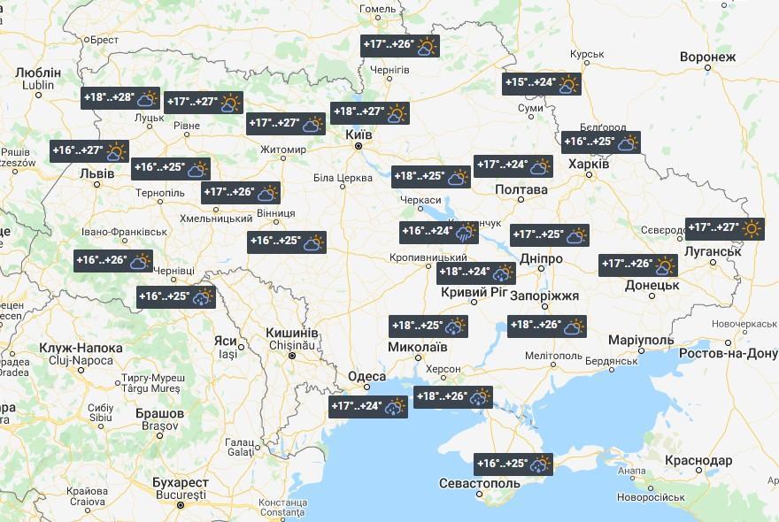 Погода в Україні 19 червня / фото УНІАН