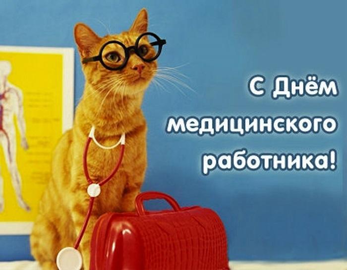 День медицинского работника - лучшие поздравления / interesnoe.me