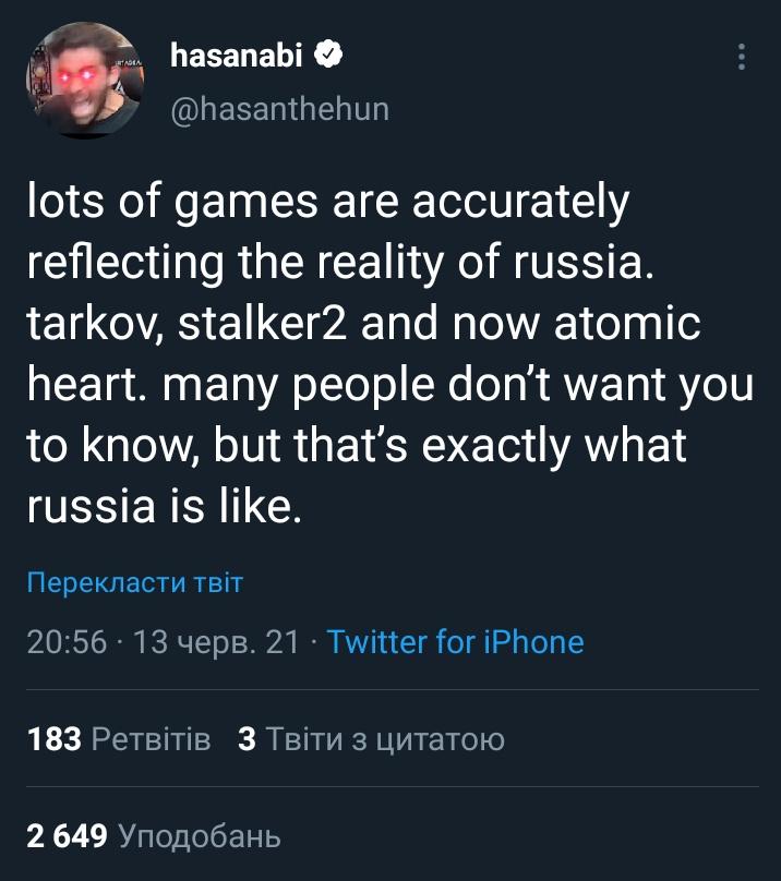 """Вот так пишут западные игроки о """"Сталкере"""" / скриншот"""