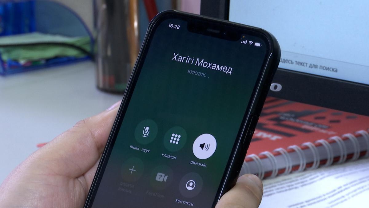 «Гроші» телефонували Хагігі за українським номером